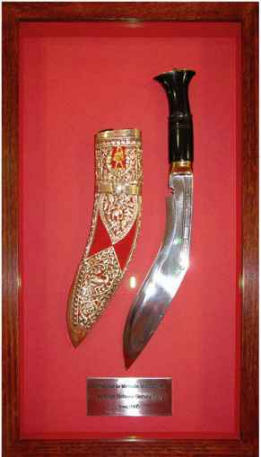 Ceremonial Kukri, scabbard and engraved plate